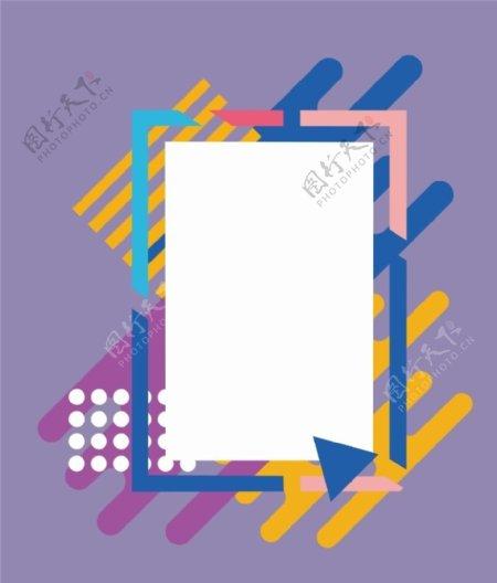 边框背景矢量素材图片