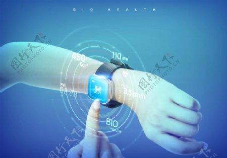 未来医疗图片