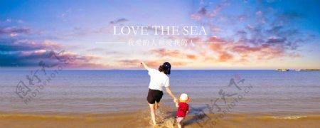 爱的海洋图片