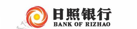 日照银行logo标志图片