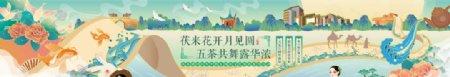 国潮手绘画卷中秋长图展板图片