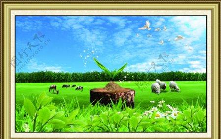 草原牛羊相框图片