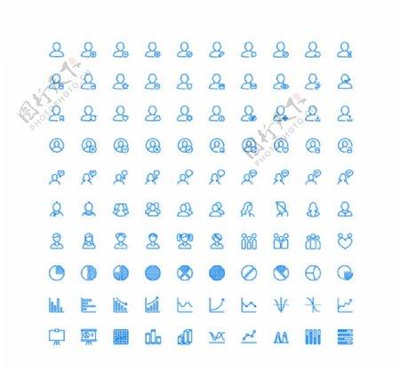 100个用户图表UI图标图片