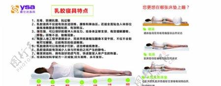 床垫卖场软床垫家具图片