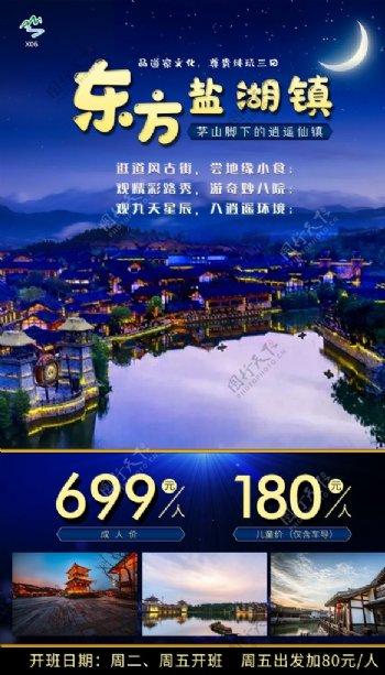 酒店旅游图片