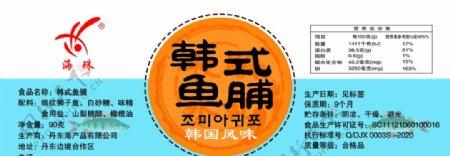 烤鱼片不干胶韩式鱼脯标图片