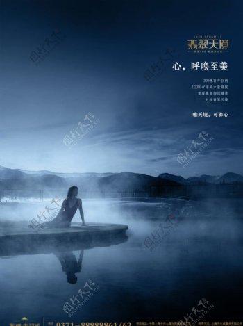 房地产广告海报湖景图片