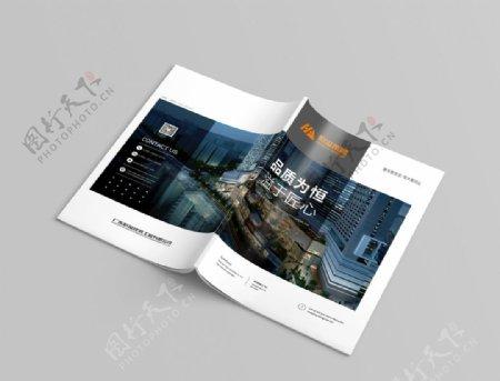 高端大气建筑行业书籍封面设计图片