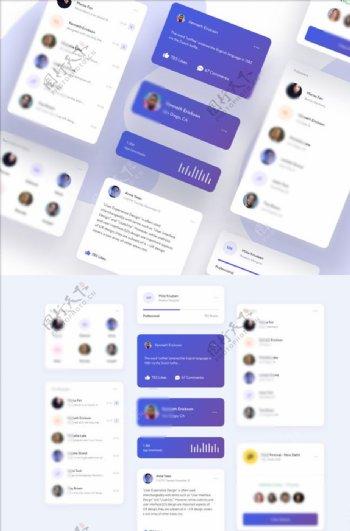 xd社交紫色UI设计卡片式控件图片