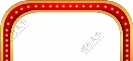 拱门造型舞会宴会灯带图片