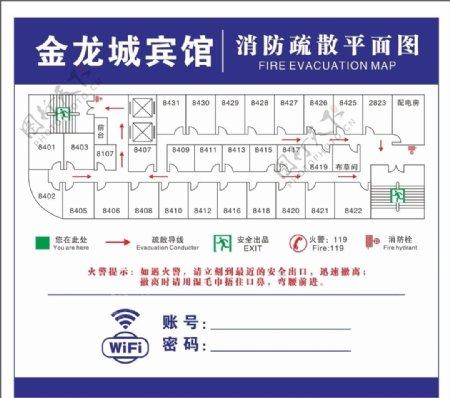 金龙城宾馆消防平面图图片