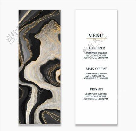 生日派对邀请函请柬晚宴桌卡海报图片