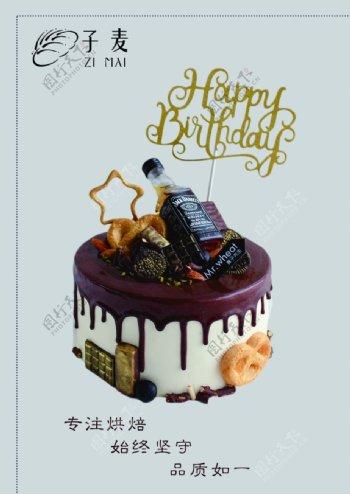 巧克力蛋糕海报图片
