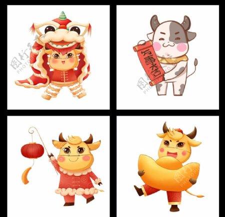 福到春节牛年有余红包图片