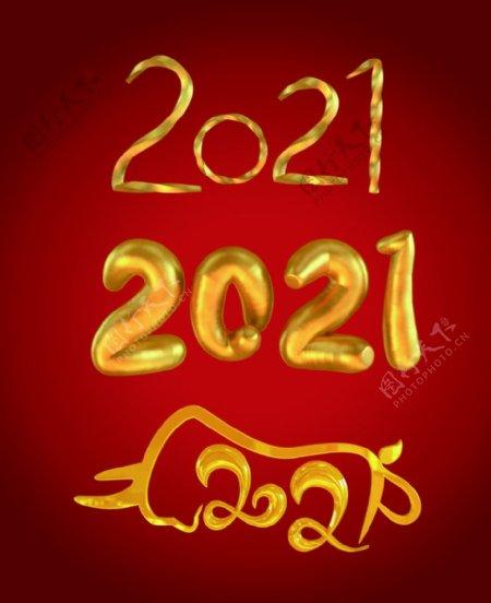 2021立体字体图片