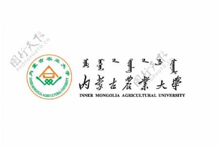 内蒙古农业大学标志图片