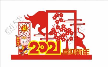 2021牛年牛年春节图片