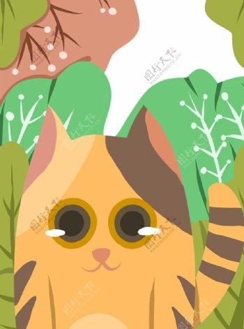 卡通猫咪插画图片
