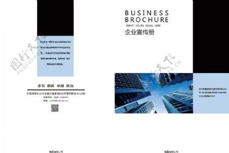 简约大气企业宣传册封面封底图片