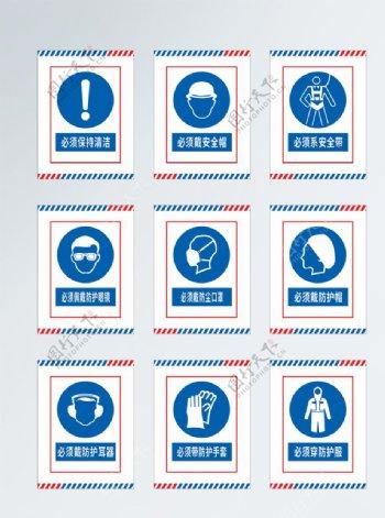 工地作业安全警示牌图片