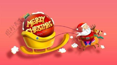 圣诞节圣诞老人图片
