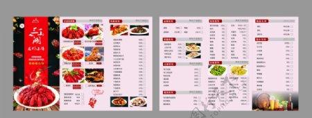 小龙虾菜单图片