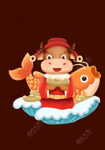 牛年新年新春喜气元宝锦鲤元素图片