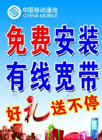 蓝色海报图片