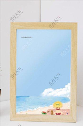 夏日海边蓝天白云信纸图片