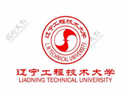 辽宁工程技术大学校徽LOGO图片
