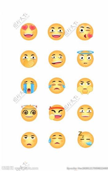 黄色手绘手机主题应用表情包图标图片