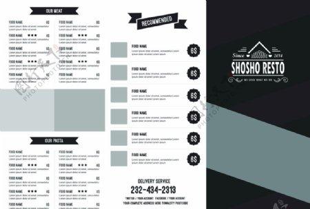 灰色菜单图片