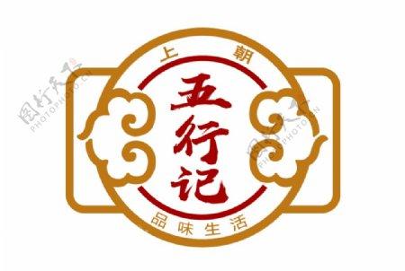 古典logo图片