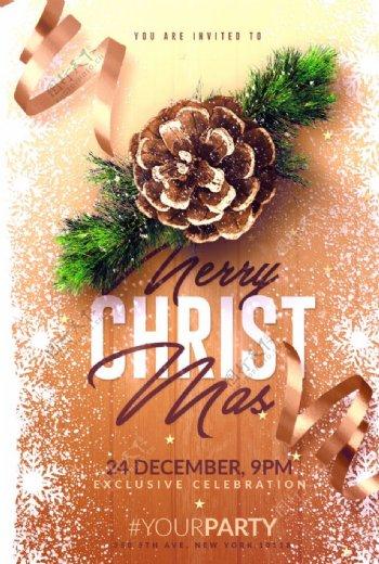 圣诞节派对海报图片