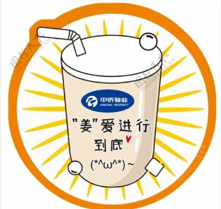 饮料咖啡果汁奶茶店苏打图片