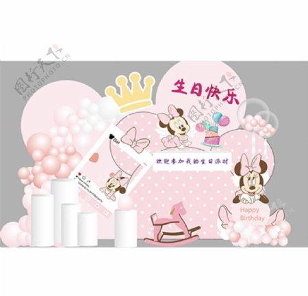 粉色卡通生日宴图片