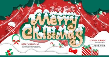 圣诞节创意主题海报图片