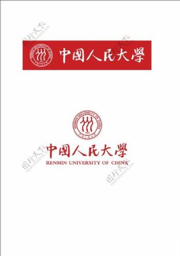 中国人民大学标志图片