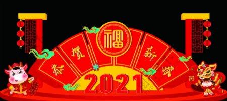 2021牛年美陈图片
