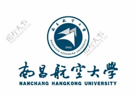 南昌航空大学校徽LOGO图片