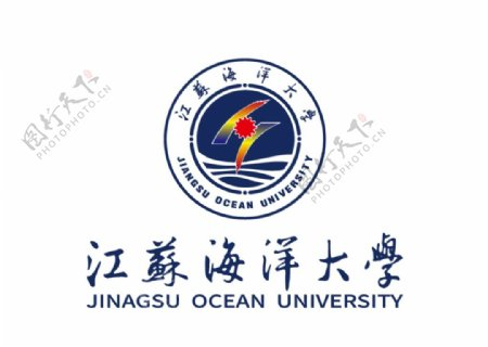 江苏海洋大学校徽LOGO图片