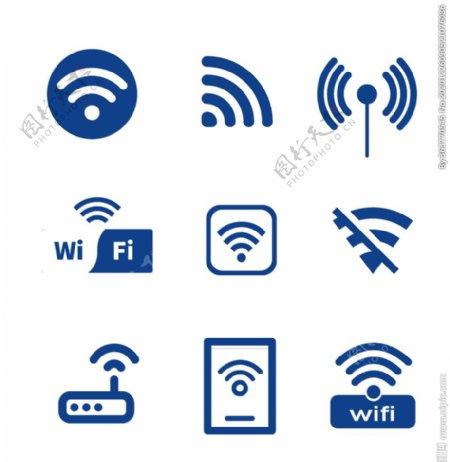蓝色简约wifi标识图片