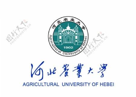 河北农业大学校徽LOGO图片